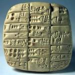 Tableta mesopotàmica